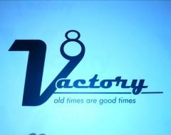 Das Logo! COPYRIGHT!!!!! ;-)